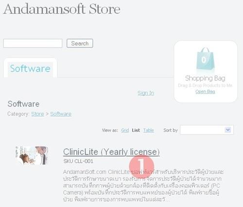 AndamanSoft Store: Software List
