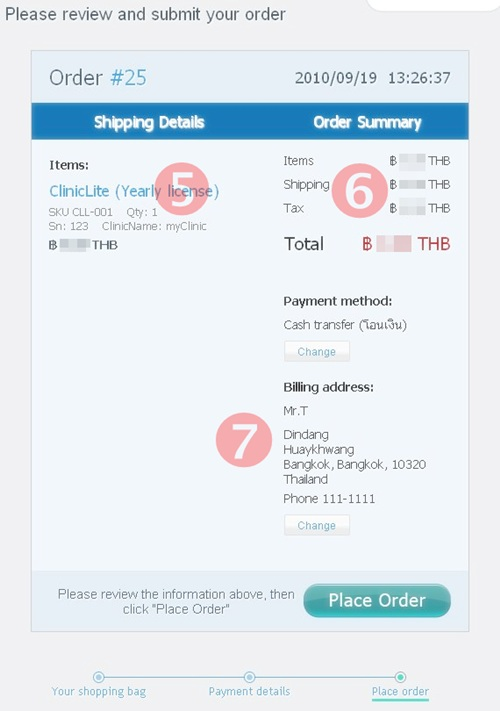 AndamanSoft Store: Review order