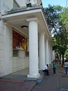 Centro Universitário Maria Antonia. Foto de Gladstone Barreto. Clique para ampliar