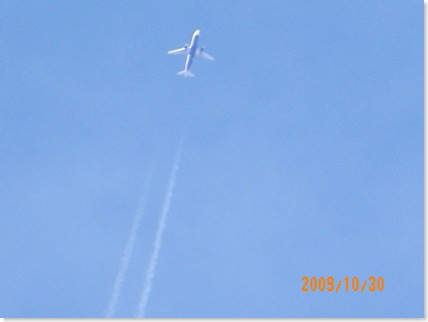 air activity