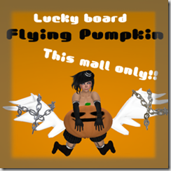 Flying Pumpkin