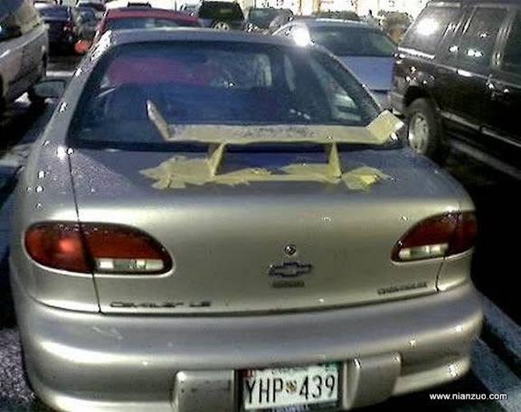 改装汽车就要有尾翼 纸糊的