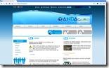 Administración Nacional de Acueductos y Alcantarillados  ANDA - Google Chrome 612010 115255 AM