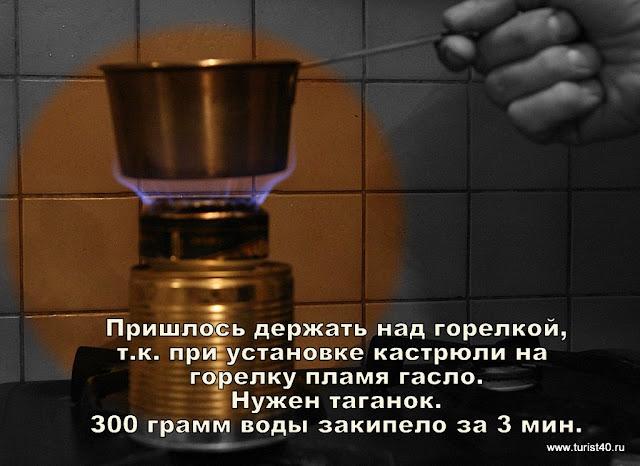http://lh4.ggpht.com/_P92MqCVpgQc/Swm-6dTdOxI/AAAAAAAADE4/tWi6cT97_AA/s640/Gorelka%20039.jpg