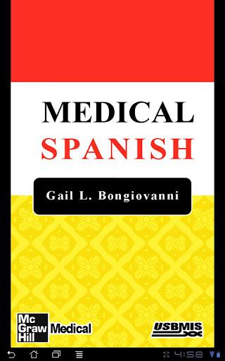 免費醫療App|Medical Spanish|阿達玩APP