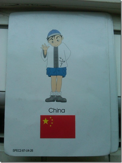 2010.11.22 - English Cards China
