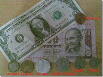 dollar_rupee_paisa
