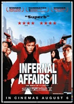 InfernalAffairsII_poster