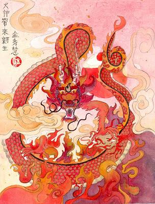 Millbrae Art and Wine Festival - Chinese brush painting