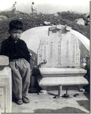 祖母賴早墓3