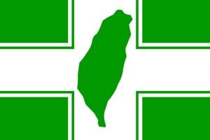 民主進步黨黨旗