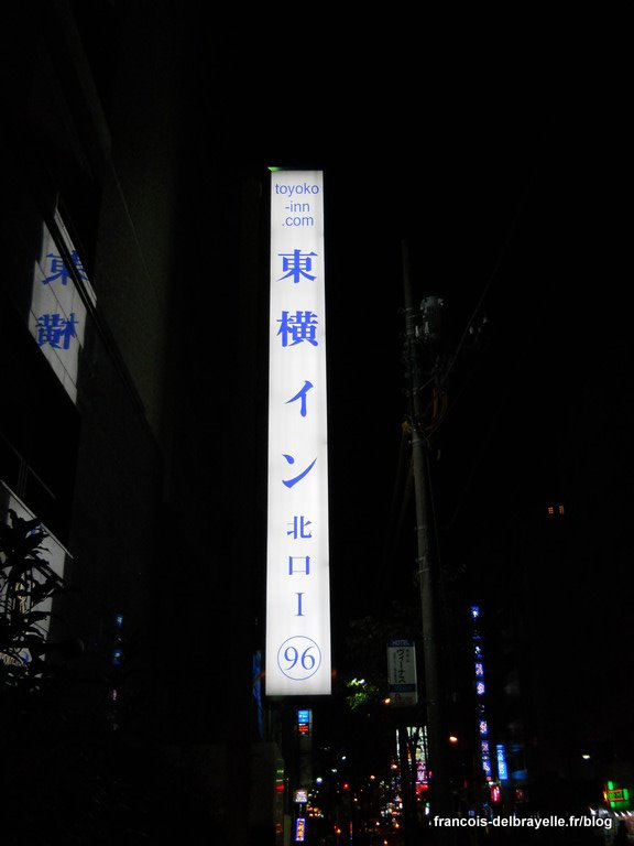 Toyoko Inn Kitaguchi I