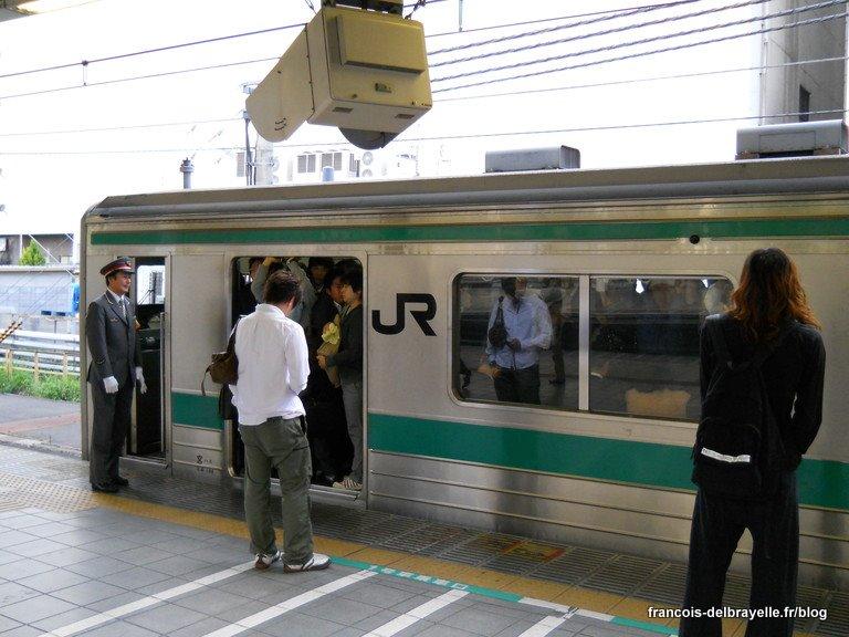Train bondé