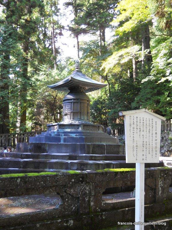 Tombe de Tokugawa Ieyasu