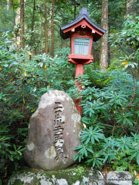 Au sanctuaire Futarasan