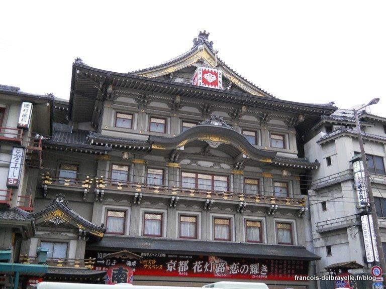 Minamiza, théâtre de Kabuki à Gion
