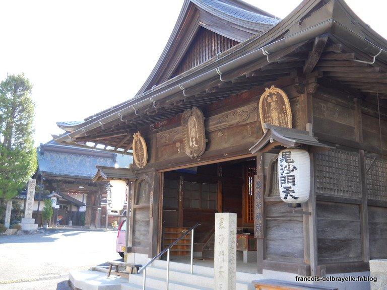 Pavillon de Bishamonten où a lieu la cérémonie du feu