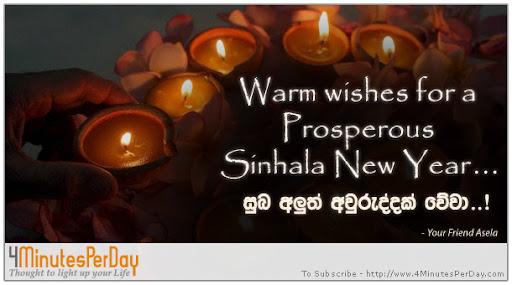 Litha 2013 Sinhala Panchanga Litha For New Year 2014 Litha   2017 - 2018 Best Cars Reviews