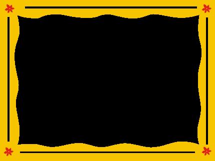 frdivpequenas (39)