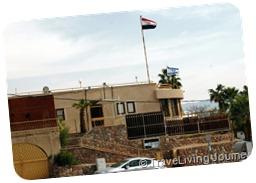 Our neighbor - Egypt Consulate