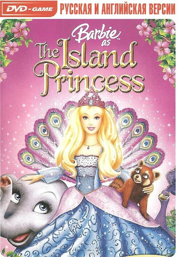 Барби Принцесса Острова/Barbie as the Island Princess (Activision Value Publishing) (ENG+RUS) [P]