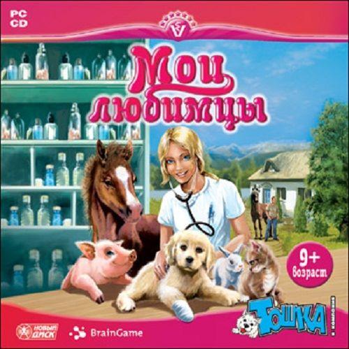 Мои любимцы / Pet Vet 3D: Animal Hospital (Новый Диск) (RUS) [L]