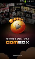 Screenshot of GOMBOX
