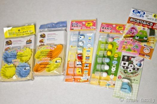bento accessories3
