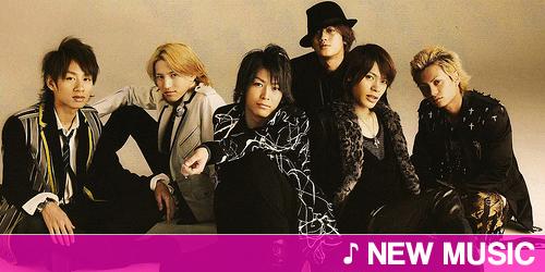 New music: KAT-TUN - Love yourself ~Kimi ga kirai na kimi ga suki~ / The D-motion