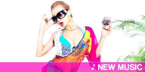 Kumi Koda - Gossip candy | New music