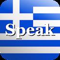 Speak Greek icon