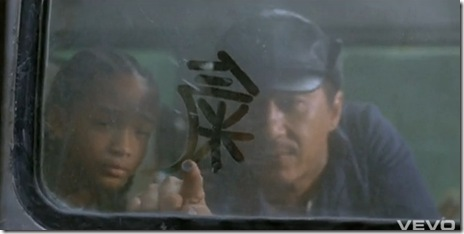 jackie-chan-jayden-smith-never-say-never-6