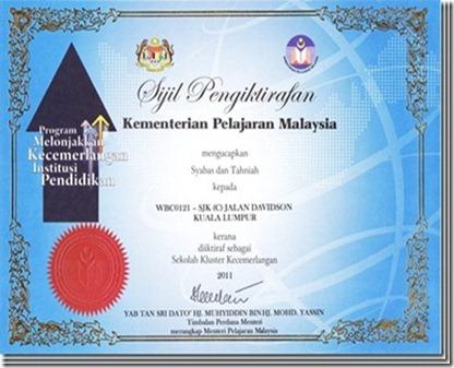 sijil-Pengiktirafan_thumb5_thumb[2]