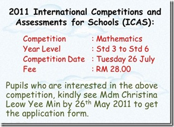 Maths competition_thumb[1]