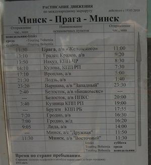 Información sobre mi bus en la estación, Praga