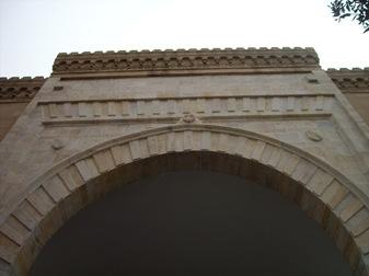 puerta nazarí del mercado de Atarazanas, Málaga
