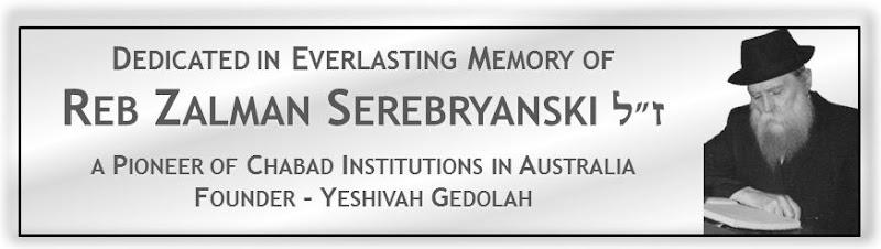 Reb Zalman Memorial