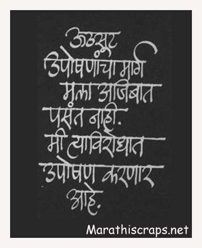 Marathi Sad Pics Images Wallpaper For Facebook Page 1 ...