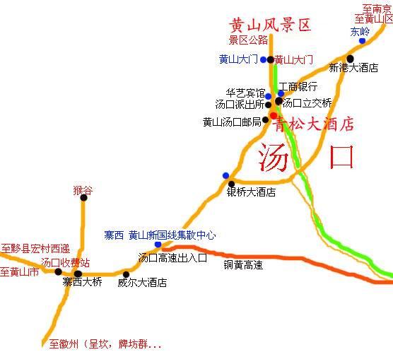 黄山市行政区划地图 黄山市详细地图(超大地图