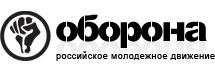 Oborona.png