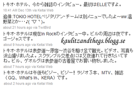 twitter japan 12