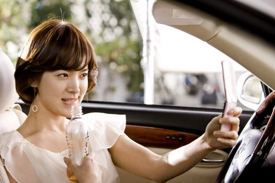 Pictures Of Asian Hair Styles Short - Song Hye Kyo