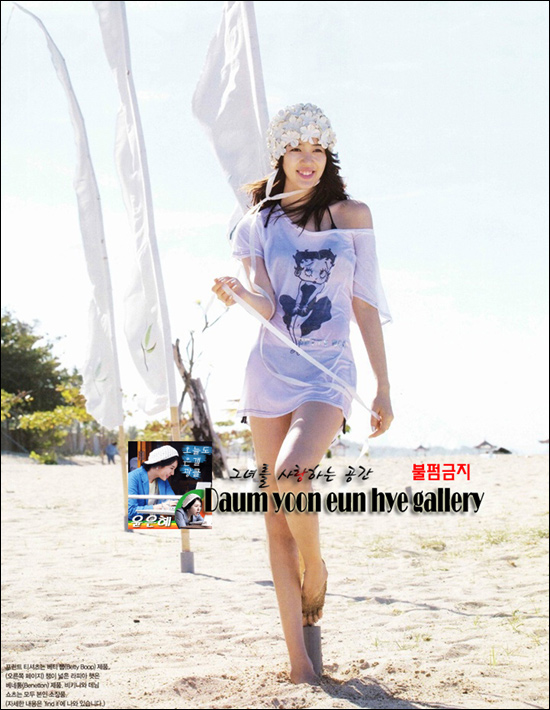 Yoon Eun Hye (???) in Bali Photoshoot - beautiful girls