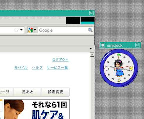 http://picasaweb.google.co.jp/akapy1967/20109#5525095173211140322