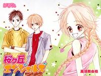 Sakuragaoka Angels