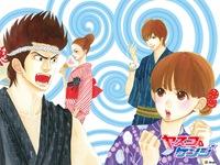 yasuko-no-kenji-aruko