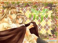 Usotsuki Lily