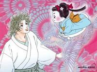 Kishuku no Niwa
