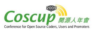 開源人年會2009