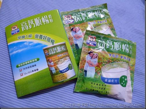 桂格高鈣順暢奶粉